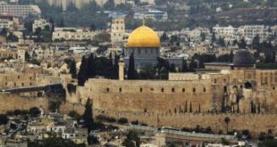 Australia reconoce a Jerusalén Occidental como la capital de Israel