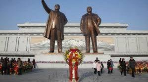 Kim Jong-un conmemora el 77º aniversario del nacimiento de su padre, el Día de la Estrella Resplandeciente